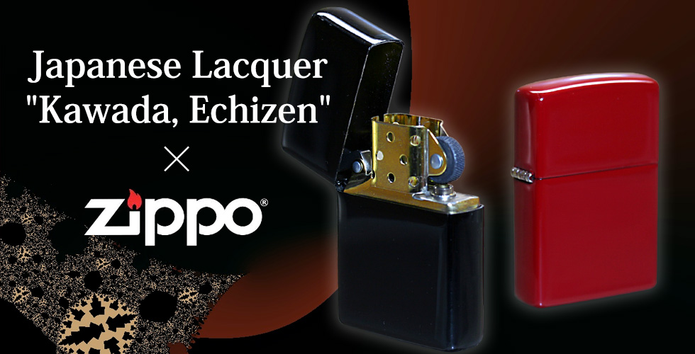Japanese Lacquer ZIPPO Lighter / To collaborate with [Kawada, Echizen Lacquer Ware] / The Highest Point of Coating Materia and Lifetime Guarantee / To repaint it again and again